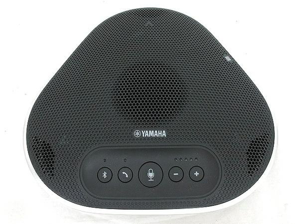 YAMAHA YVC-300 ユニファイドコミュニケーション スピーカー スピーカーフォン 通話システム 会議