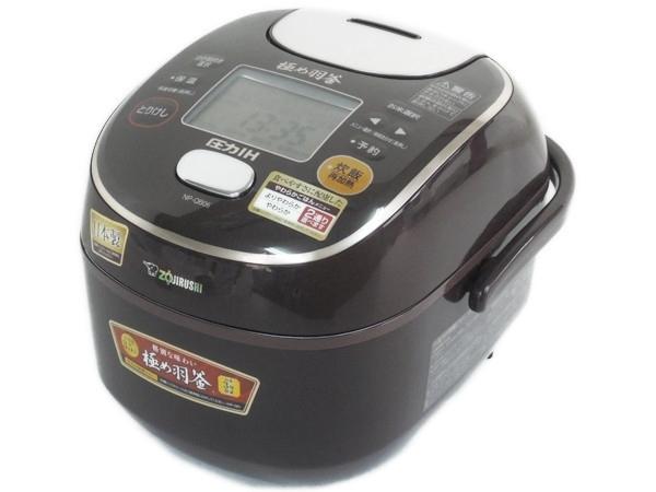 象印 極め炊き NP-QB06 南部鉄器 プレミアム 対流 IH 圧力 炊飯器 3.5合
