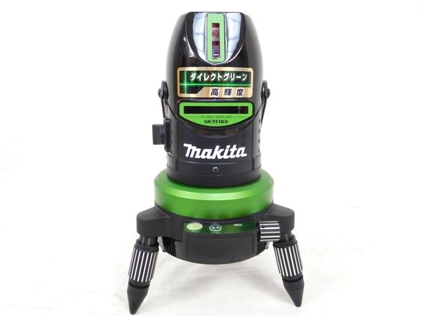 マキタ レーザー墨出器 SK208GXZ 屋内・屋外兼用 自動追尾 ダイレクトグリーンレーザー
