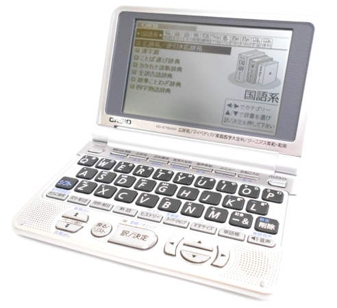 CASIO カシオ Ex-word XD-ST6200 電子辞書 シャンパンゴールド