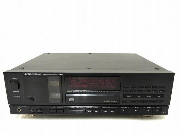 ALPINE/LUXMAN D-105U 3極真空管 CDプレイヤー