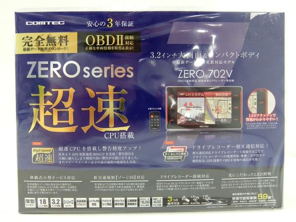 COMTEC コムテック ZERO 702V レーダー探知機 カーナビ 3.2型