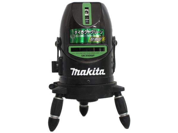 マキタ SK310GP グリーンレーザー 墨出し器