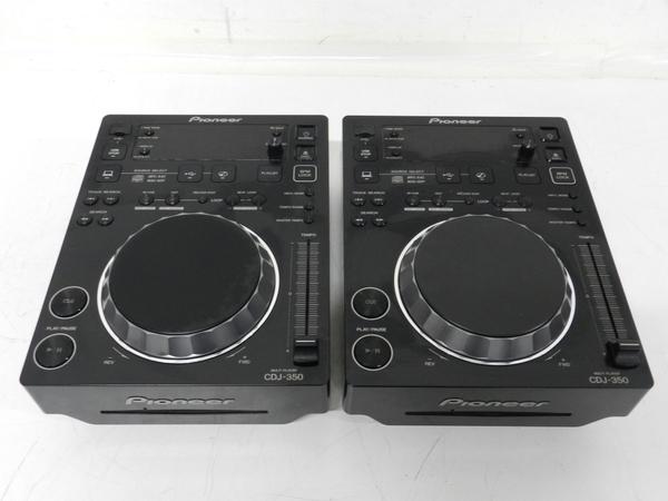 Pioneer パイオニア CDJ-350 CDJ CDプレーヤー 2台セット ブラック