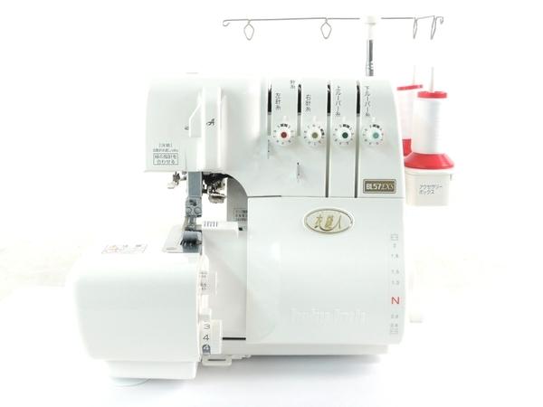 JUKI ジューキ babylock 衣縫人 BL-57EXS ロックミシン 2本針4本糸