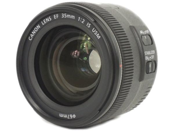 Canon キヤノン レンズ EF 35mm F2 IS USM カメラ 広角 単焦点 EF3520IS