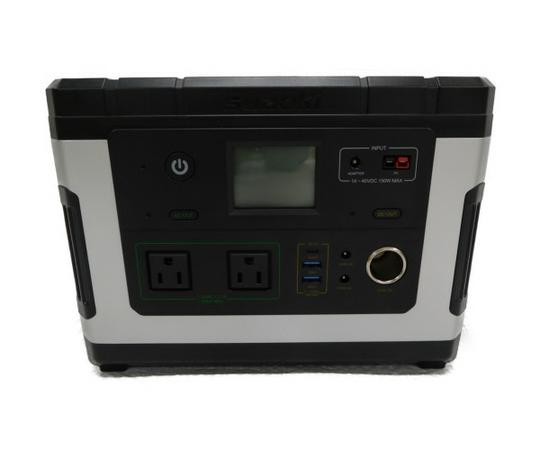 Suaoki ポータブル電源 G500 137700mAh/500Wh 大容量 発電機 家庭用 蓄電池 急速充電QC3.0 車中泊 キャンプ アウトドア