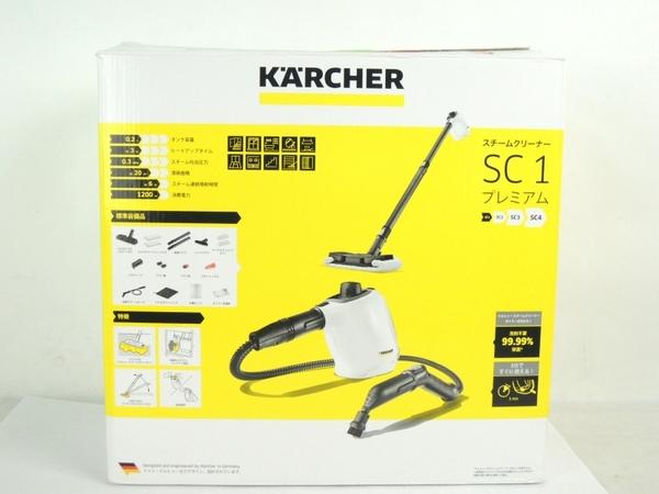 ケルヒャー 家庭用 スチーム クリーナー SC1 プレミアム