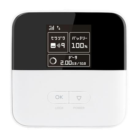【7GB】Softbank ポケットWiFi 801ZT Wi-Fi モバイルデータ通信