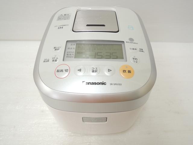 Panasonic パナソニック スチーム&可変圧力IH SR-SPX103-W 圧力IH 炊飯器 5.5合 ホワイト