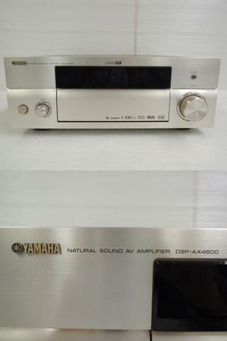 YAMAHA ヤマハ DSP DSP-AX4600 (N)  AVアンプ ゴールド
