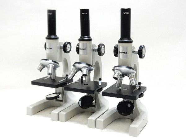 Carton 小型 顕微鏡 3台セット カメラ 光学機器