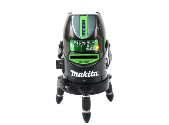 マキタ SK310GP グリーン レーザー 墨出器