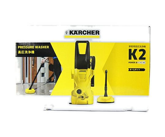 KARCHER ケルヒャー 高圧洗浄機 K2 ホームキット 1.602-219.0 100V 50-60Hz
