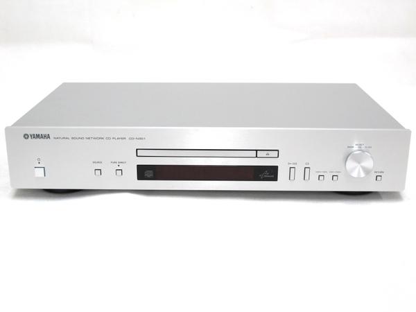YAMAHA CD-N301 ネットワーク CD プレイヤー オーディオ 機器 シルバー 系