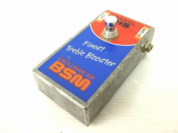 BSM HS Custom ホーンビー スキューズ トレブル ブースター