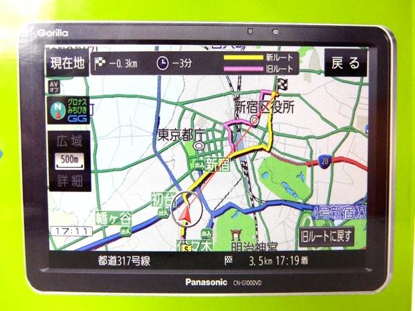 Panasonic パナソニック CN-G1000VD カーナビ 7型 SSD 16GB