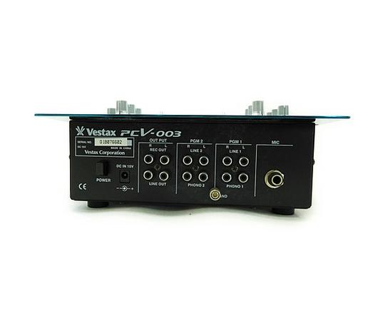 Vestax ベスタクス DJミキサー PCV-003