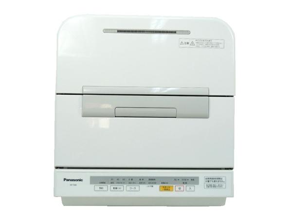 Panasonic パナソニック NP-TM8-W 食器洗い乾燥機 ホワイト 食洗機
