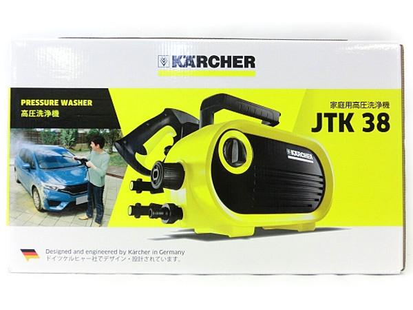 KARCHER ケルヒャー JTK38 高圧洗浄機 家庭用