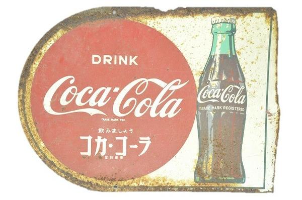 コカコーラ ヴィンテージ 金属製 両面 看板 DRINK Coca-Cola 広告 非売品