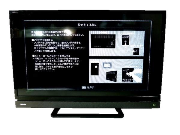 TOSHIBA 東芝 REGZA 32S20 液晶テレビ 32V型