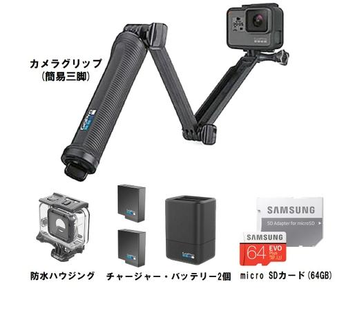 GoPro HERO7 BLACK 初心者セット ハウジング カメラグリップ microSD 予備バッテリー付 4K 防水 ゴープロ