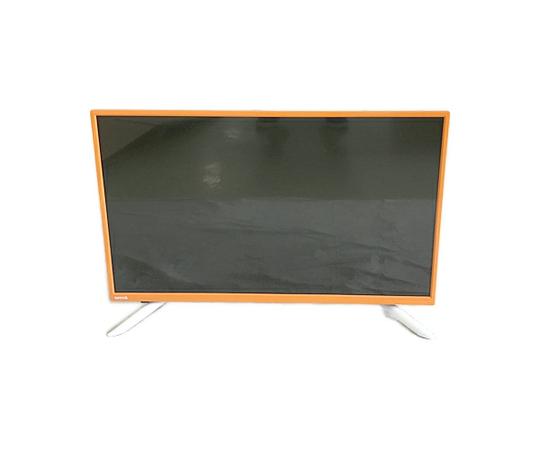 ドウシシャ TYTTO TYC32-31OR 32型 液晶 テレビ サンライズオレンジ