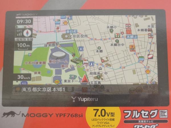 YUPITERU ユピテル YPF768SI カーナビ ポータブルナビ 7型