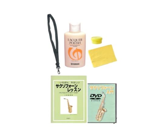 アルトサックス 入門セット 教本・DVD付 soleil SAL-2 初心者 レッスン