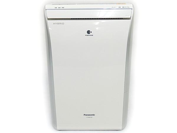 Panasonic パナソニック F-YHGX120-S 除湿乾燥機 ハイブリッド方式  シルバー