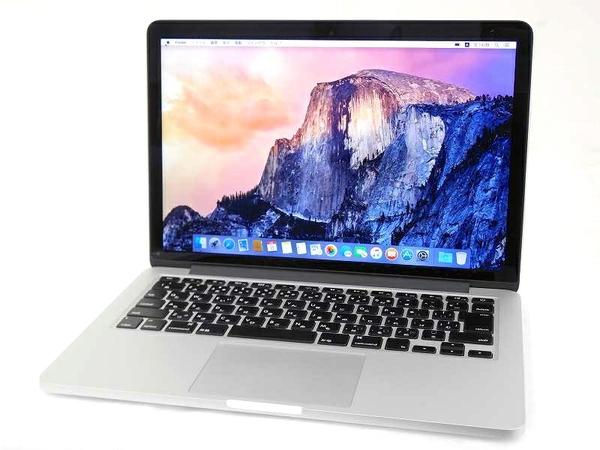 Apple アップル MacBook Pro ME865J/A ノートPC 13.3型 Corei5/8GB/SSD:256GB
