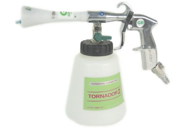 ガリュー トルネーダー TORNADOR2 洗浄 噴霧 ガン