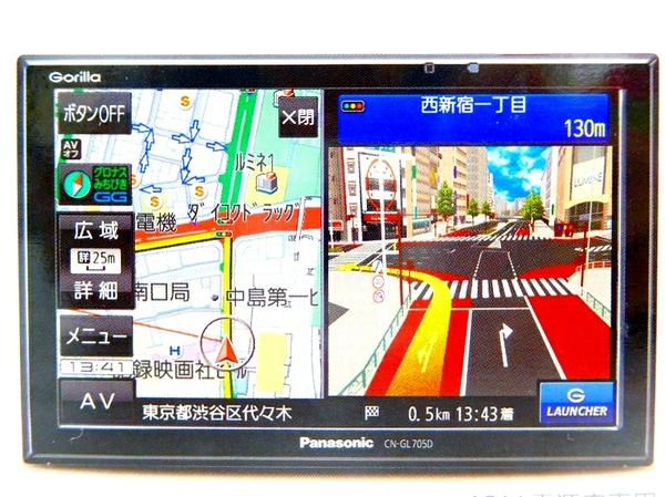 Panasonic パナソニック GORILLA CN-GL705D SSDナビ ポータブル 7型 20周年記念モデル