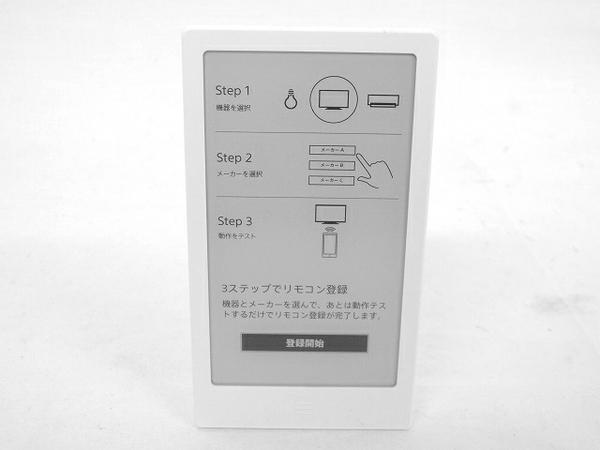 SONY ソニー HUIS-100RC 学習マルチリモコン