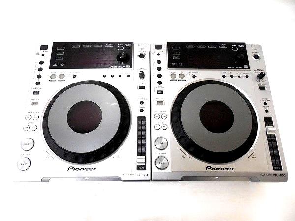 Pioneer パイオニア CDJ-850-W 2台セット DJ機器 ホワイト