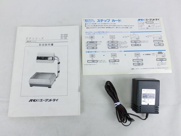 A&D FP-6000 電磁式 はかり 中量級 計測