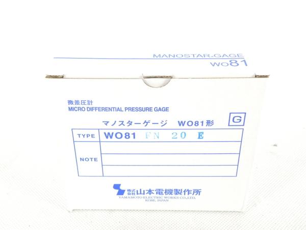山本電機製作所 WO81 FN 20 E マノスターゲージ 微差圧計