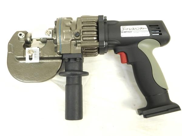 育良 IS-MP15LE コードレスパンチャー 電動工具 3.0Ah