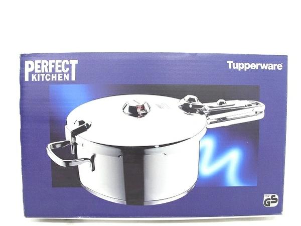 Tupperware タッパーウェア パーフェクトキッチン 圧力鍋 5L