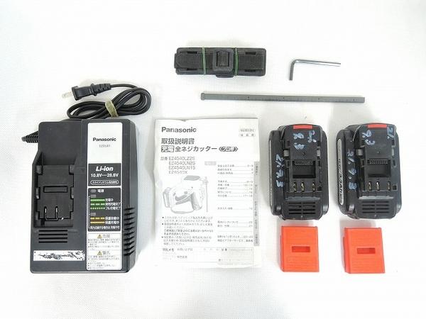 Panasonic パナソニック EZ4540LS2S-B  充電全ネジカッター ブラック (2)