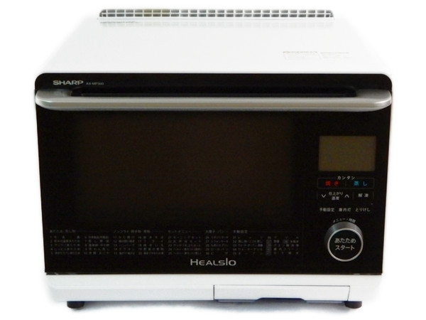 SHARP シャープ ヘルシオ AX-MP300-W ウォーターオーブン ホワイト