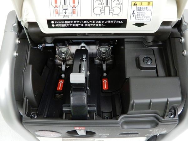 Honda ホンダ エネポ カセットボンベ式 インバータ発電機 enepo EU9iGB ガスボンベ 900W