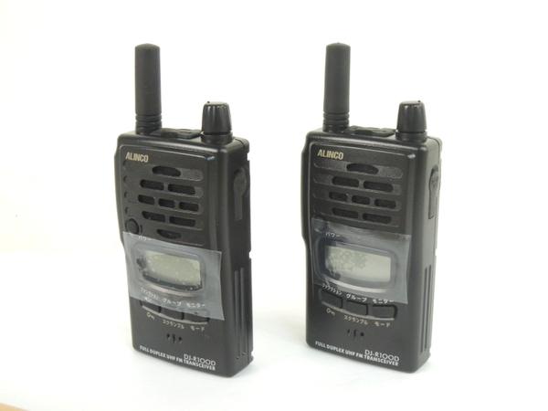 ALINCO アルインコ DJ-R100D 2個セット トランシーバー 無線機