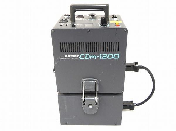 COMET バッテリー式 ハンディタイプ電源部 CBm-1200