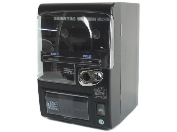 Apice アピックス AVM-400 自販機型 保冷庫 家庭用 自動販売機